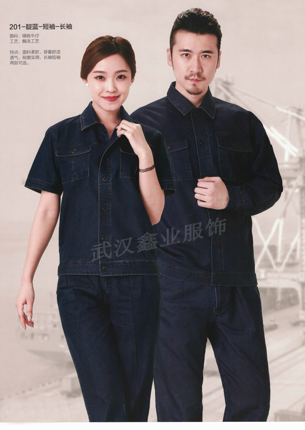 SD201-靛蓝-短袖-长袖