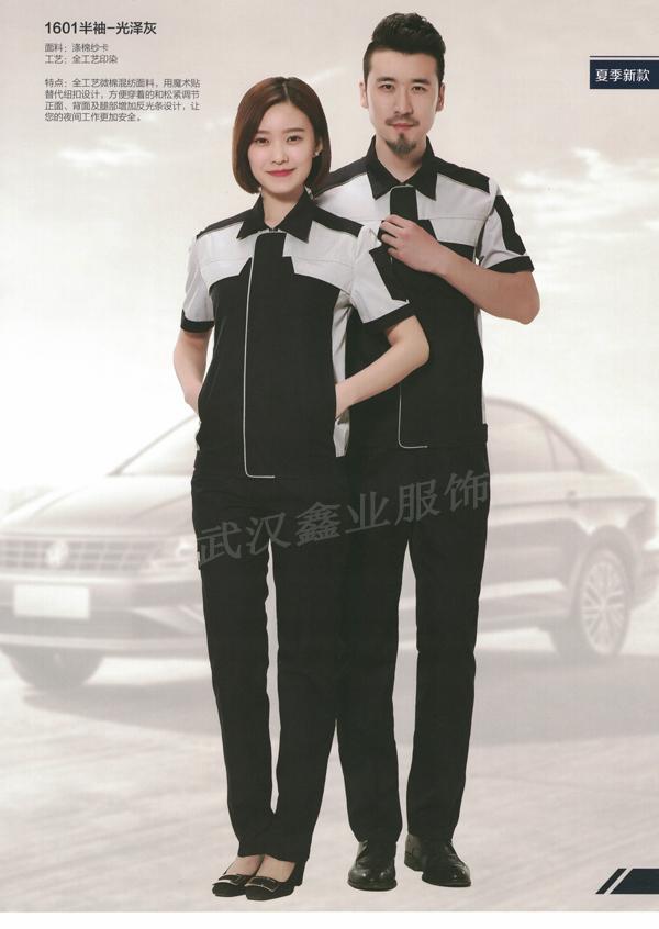 SD1601藏青拼浅灰短袖