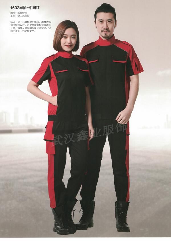 SD1602藏青拼大红短袖
