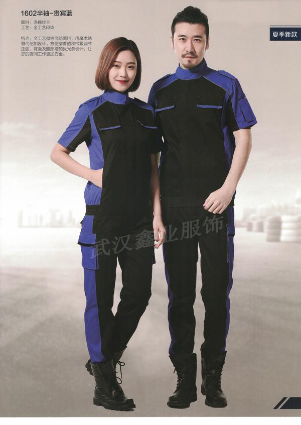 SD1602贵宾蓝短袖
