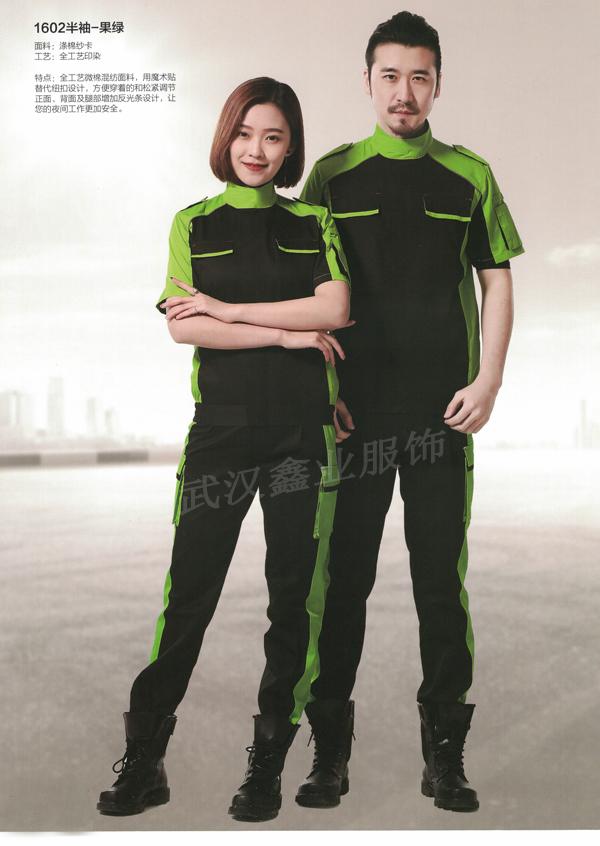 SD1602果绿短袖