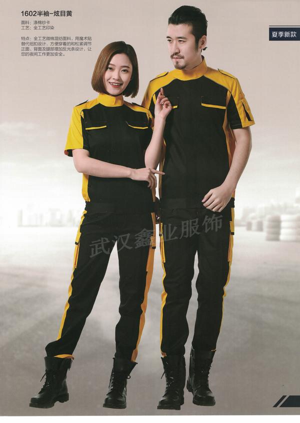 SD1602金黄短袖