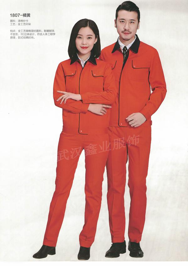 SD1807橘黄