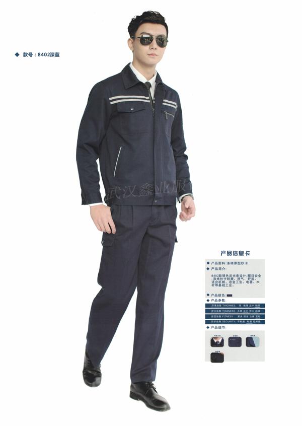ZJ8402藏青