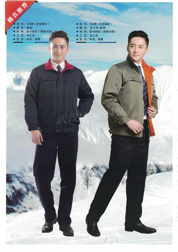 QD158棉衣