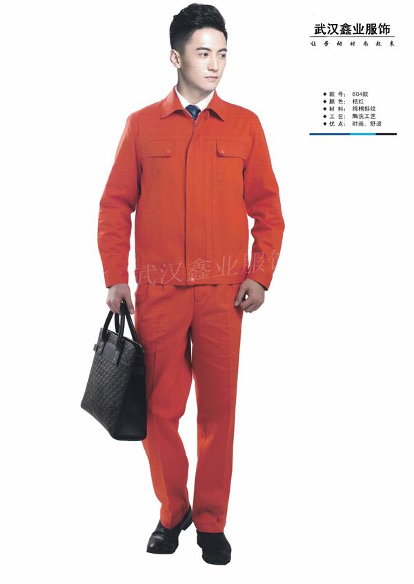 QD604橘红