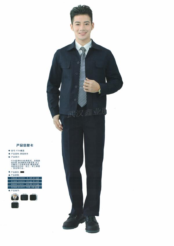 藏青工程防护服