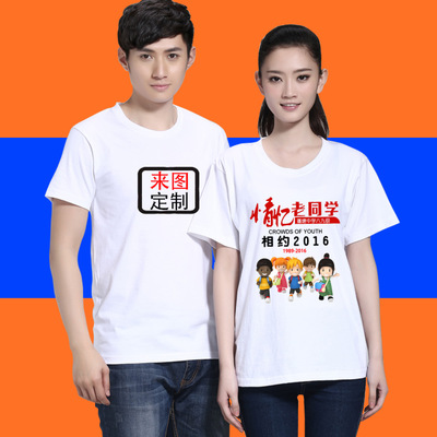 武汉广告衫