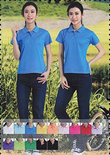 产品名称夏季短袖工作服