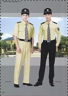 春秋季保安制服