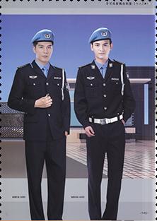 定制保安服