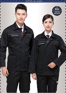 荆州工作服