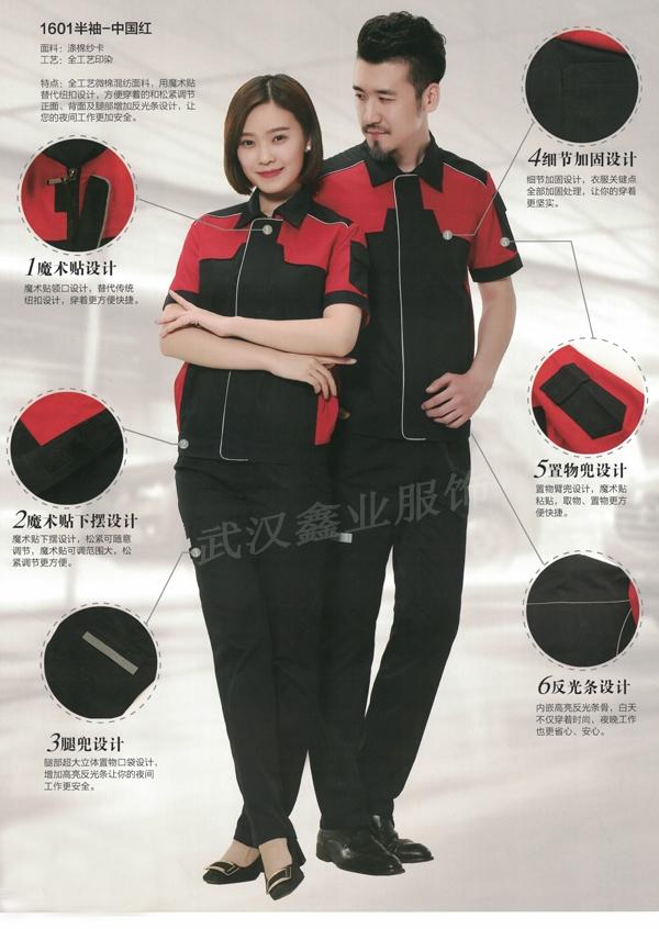 SD1601大红短袖