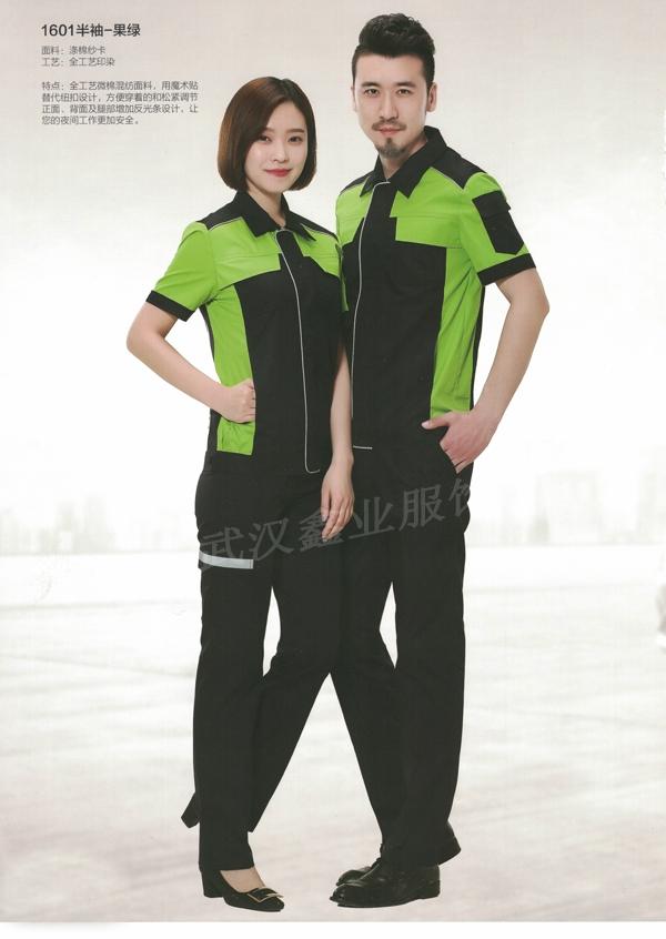 SD1601果绿短袖