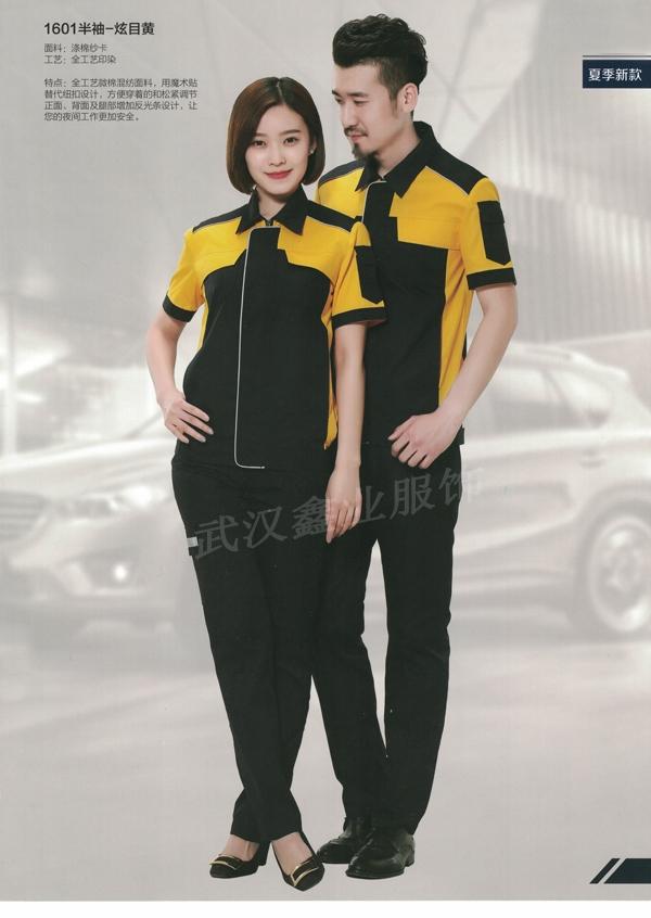 SD1601金黄色短袖