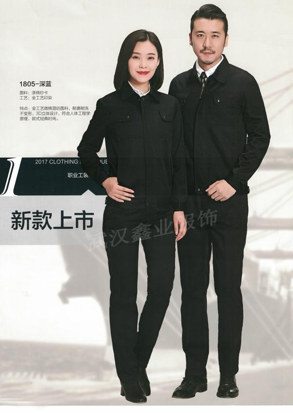SD1805藏青