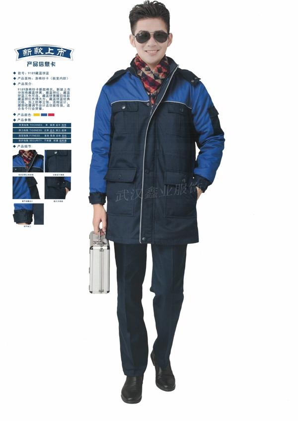 9189款冬季棉衣