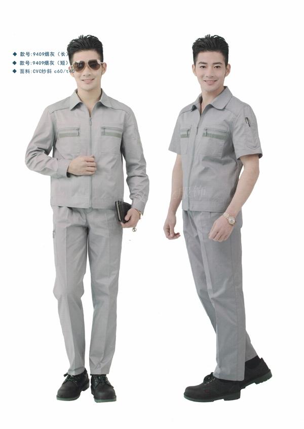 汉阳定做工作服