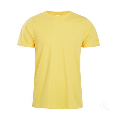 汉阳T恤衫