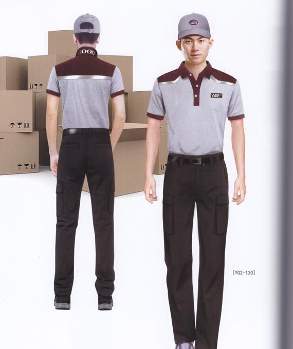 物流短袖工作服