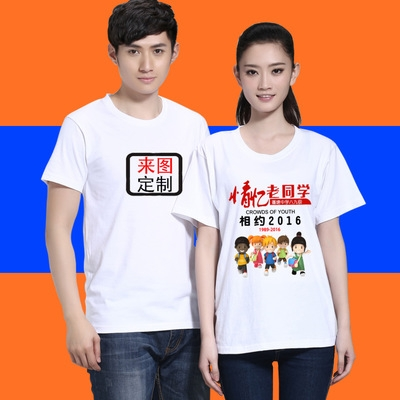 盘龙城广告衫