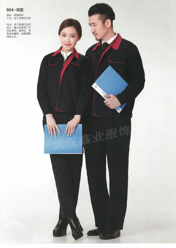 汉阳全棉加厚工作服