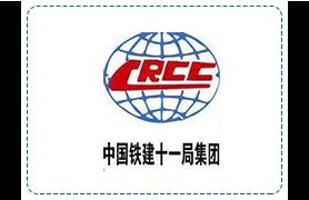 中国建设十一局集团